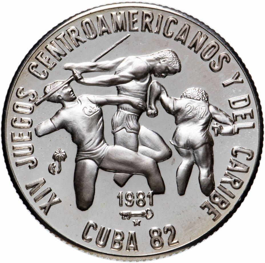 """купить Куба 5 песо (pesos) 1981 """"Чемпионат мира по футболу 1982, Испания"""""""