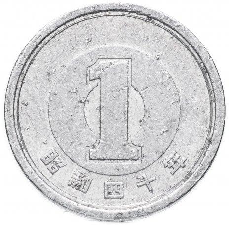 купить Япония 1 йена 1955-1989