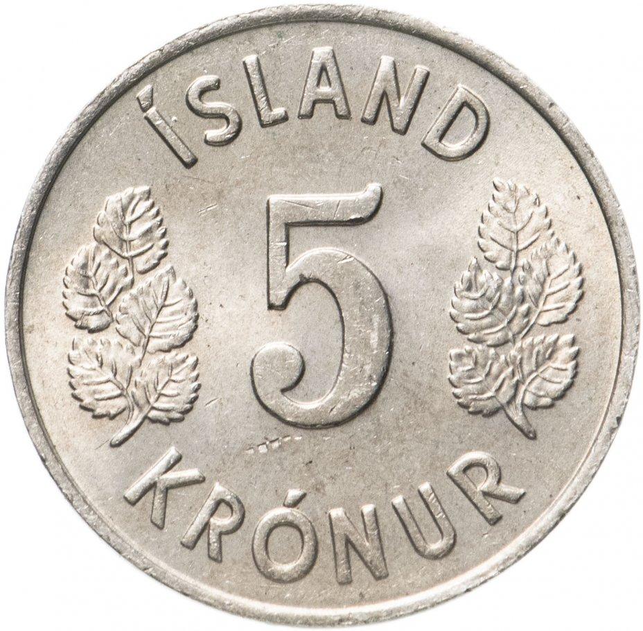 купить Исландия 5 крон (kronur) 1969-1980, случайная дата