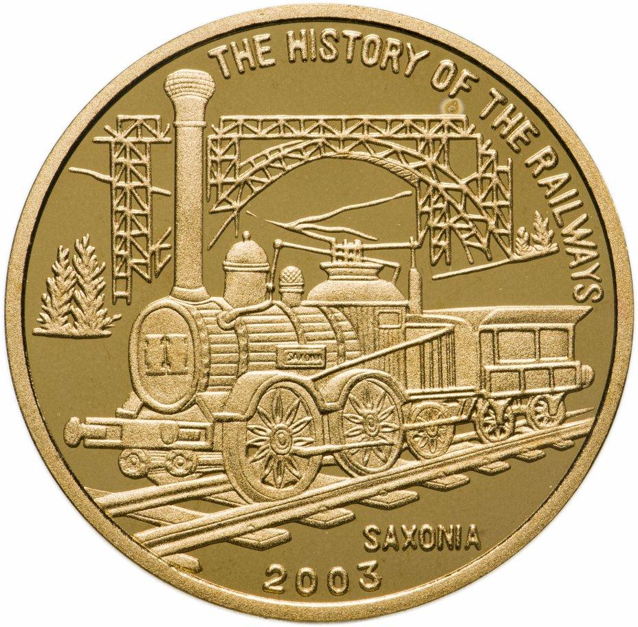 """купить Северная Корея 20 вон 2003 год """"История железных дорог: Саксония"""""""