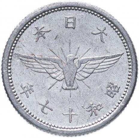 купить Япония 5 сенов (sen) 1940-1943 период Хирохито (Сёва)