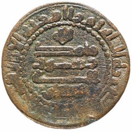 купить Саманидское государство, Наср II ибн Ахмад и Нух, 914-943 годы, фельс, Самарканд.