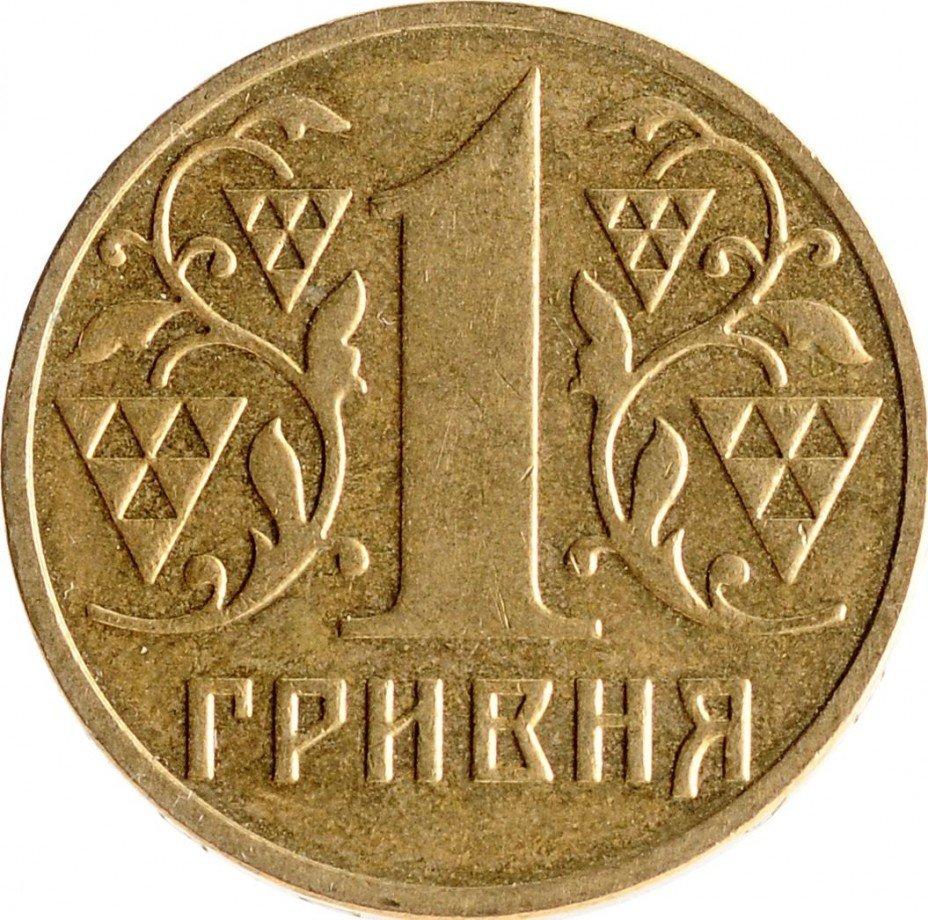 купить Украина 1 гривна 2001