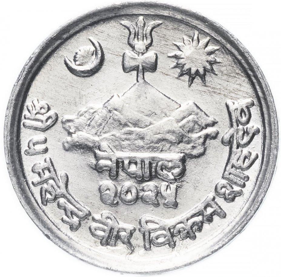 купить Непал 1 пайс 1968