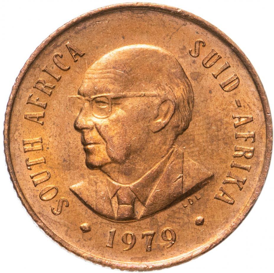 """купить ЮАР 2 цента (cents) 1979 """"Окончание президентства Николааса Дидерихса"""""""