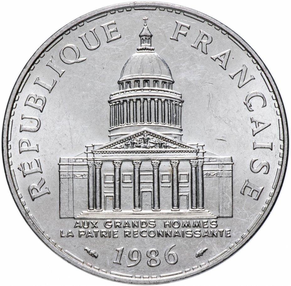 купить Франция 100 франков (francs) 1986
