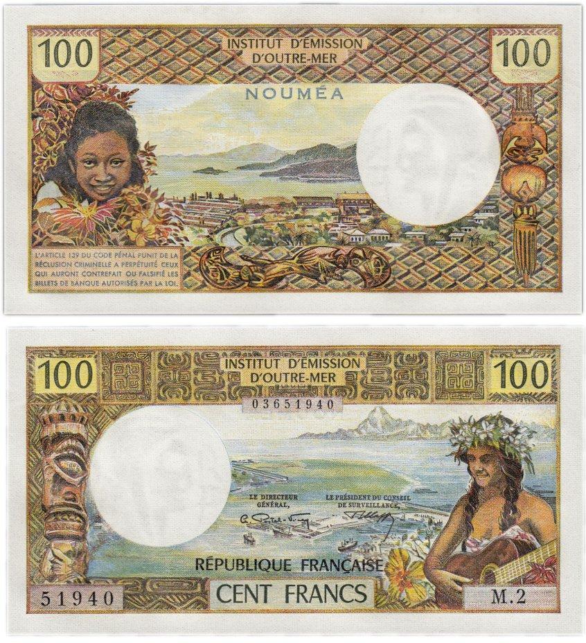 купить Новые Гибриды 100 франков 1970 (Pick 18a) подпись 1