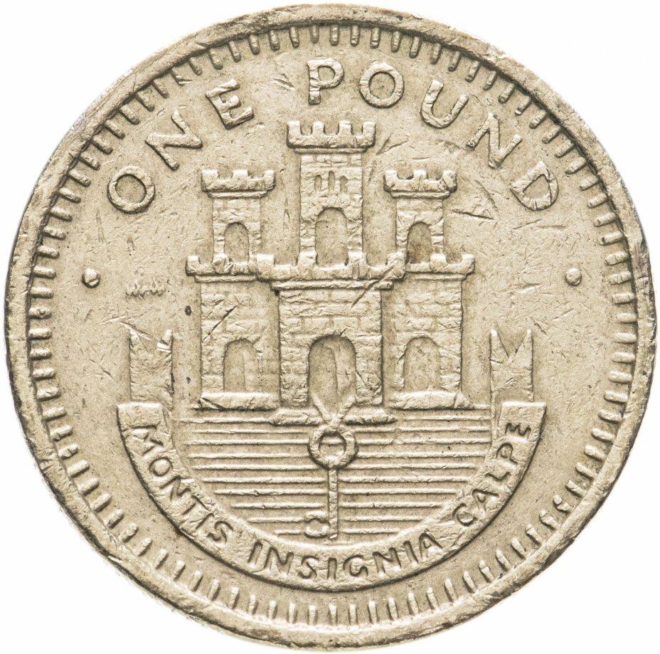 купить Гибралтар 1 фунт (pound) 1988