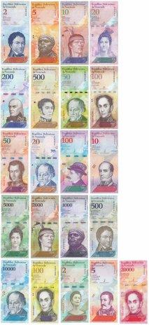 купить Венесуэла набор банкнот  2007-2018 гг. (21 штука) Полный сет