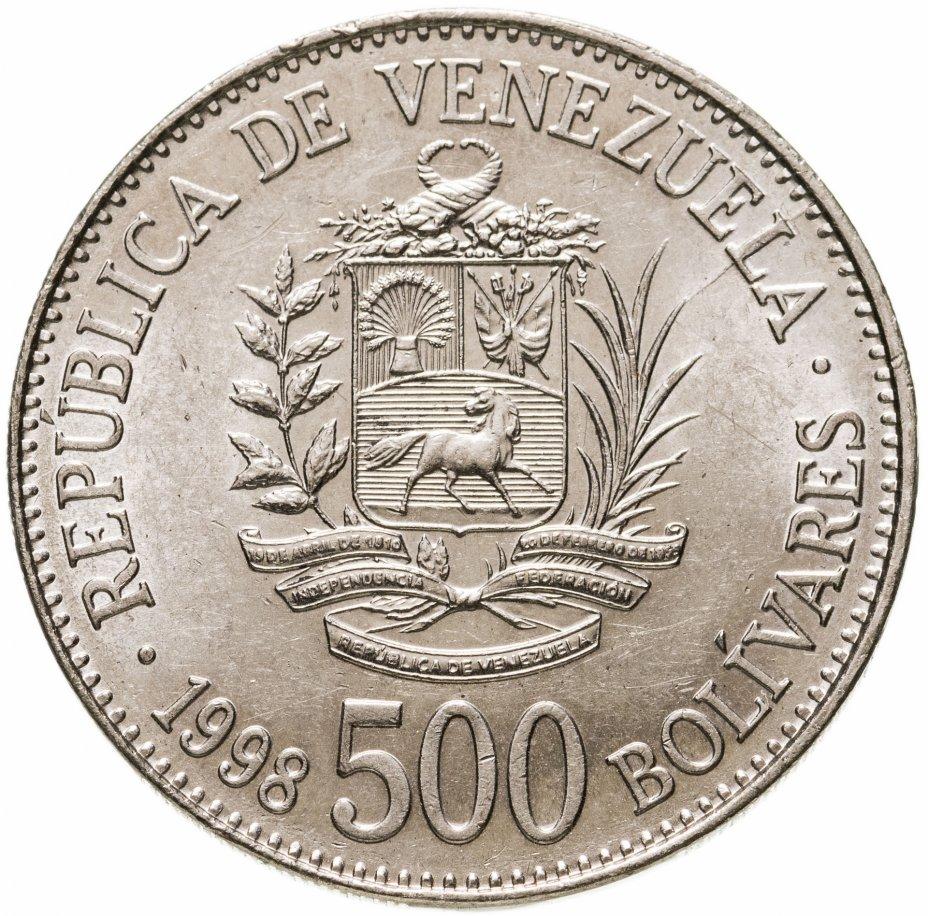 купить Венесуэла 500 боливаров (bolivares) 1998