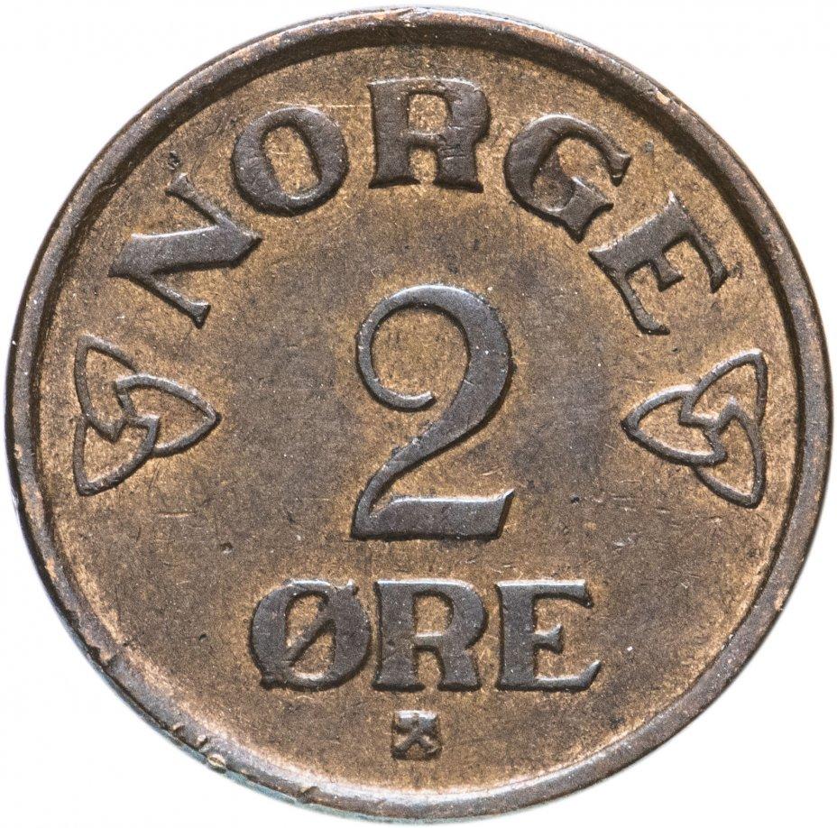 купить Норвегия 2 эре (ore) 1952-1956