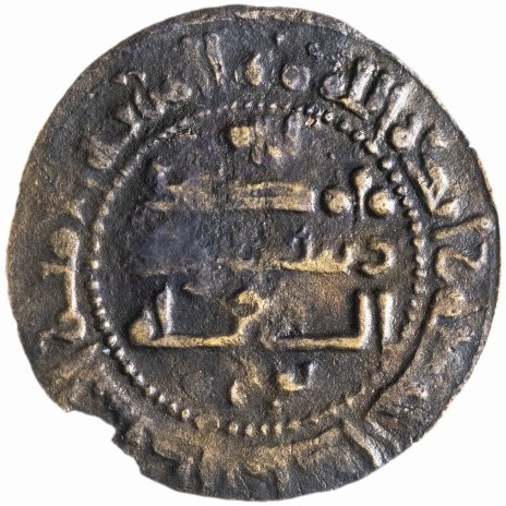 купить Саманидское государство, Нух ибн Мансур, 976-997 годы, фельс, Бухара.
