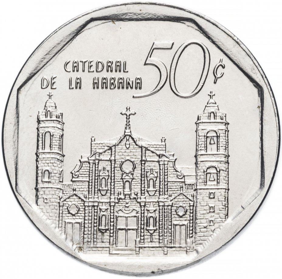 купить Куба 50 сентаво (centavos) 1994-2018 CUC, случайная дата