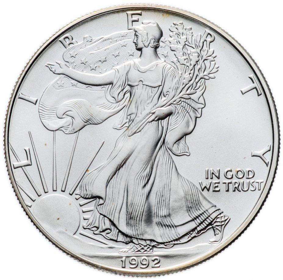 """купить США 1 доллар 1992 """"Шагающая свобода"""""""