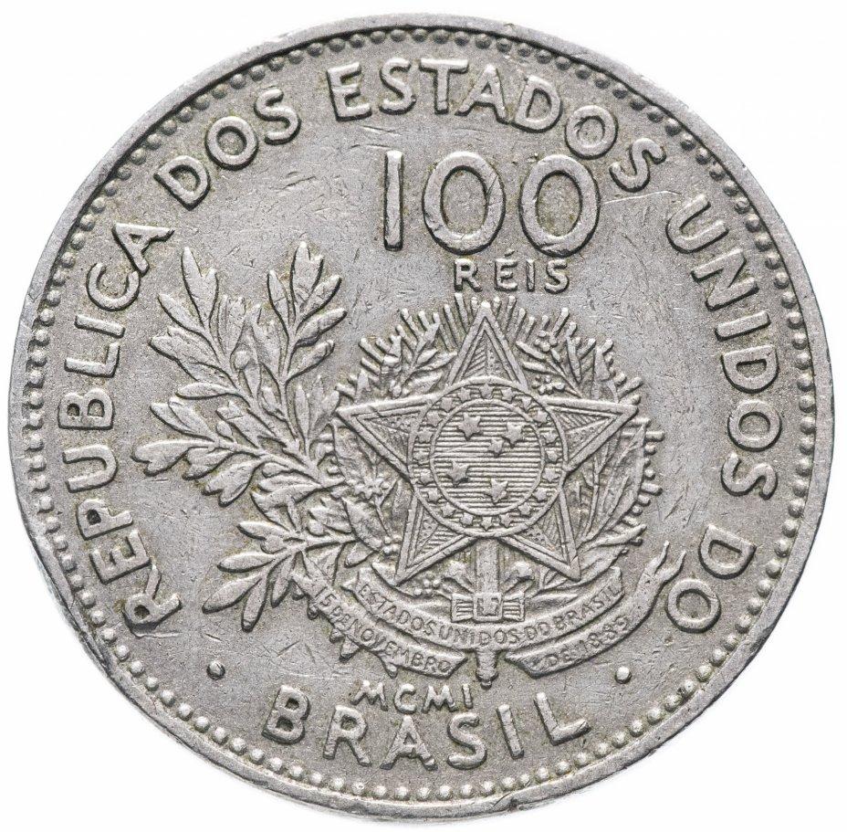 купить Бразилия 100 рейс 1901