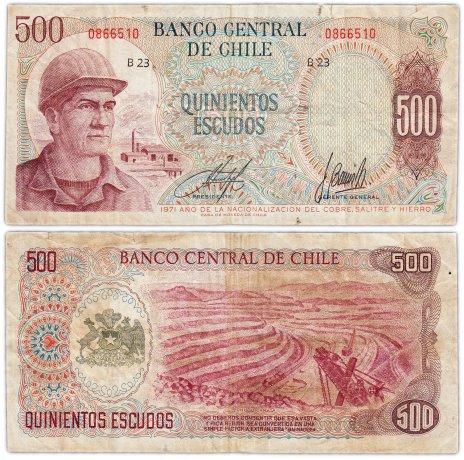 купить Чили 500 эскудо 1971 (Pick 145)
