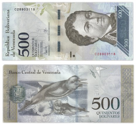 купить Венесуэла 500 боливар 2017 (Pick 94b)