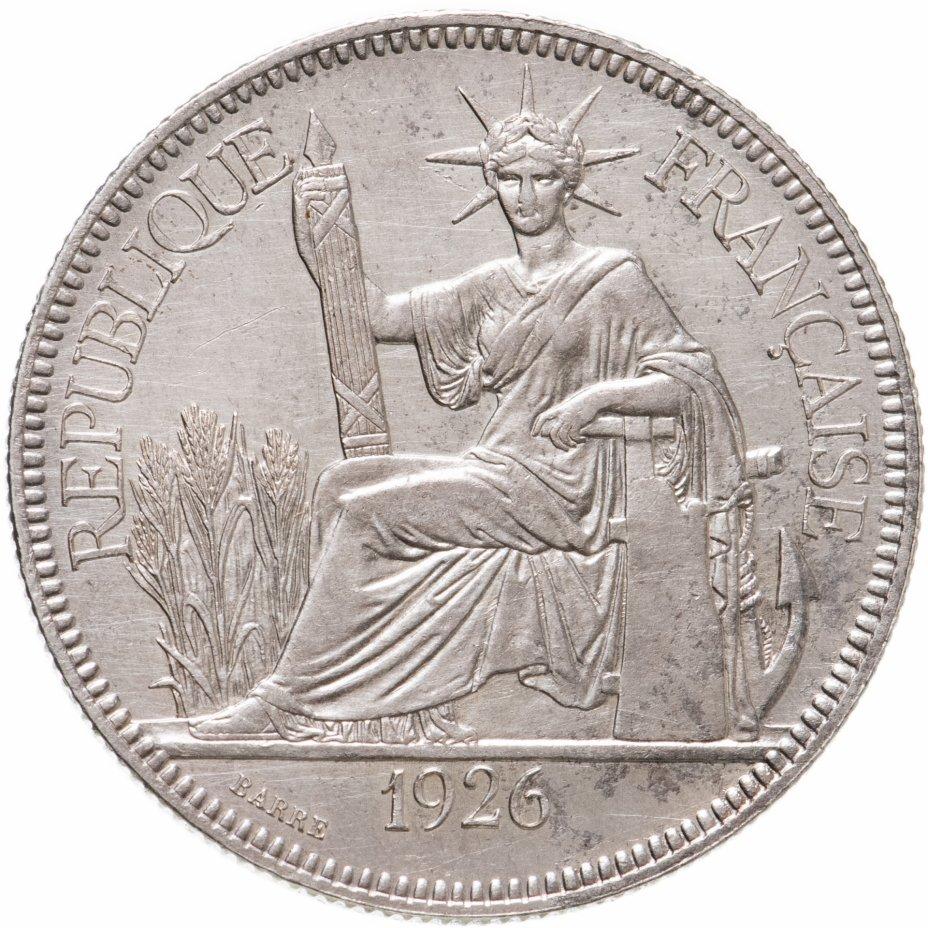 купить Французский Индокитай 1 пиастр (piastre) 1926