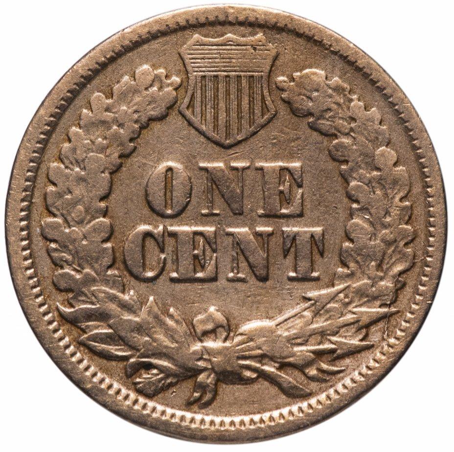 купить США 1 цент (cent) 1862