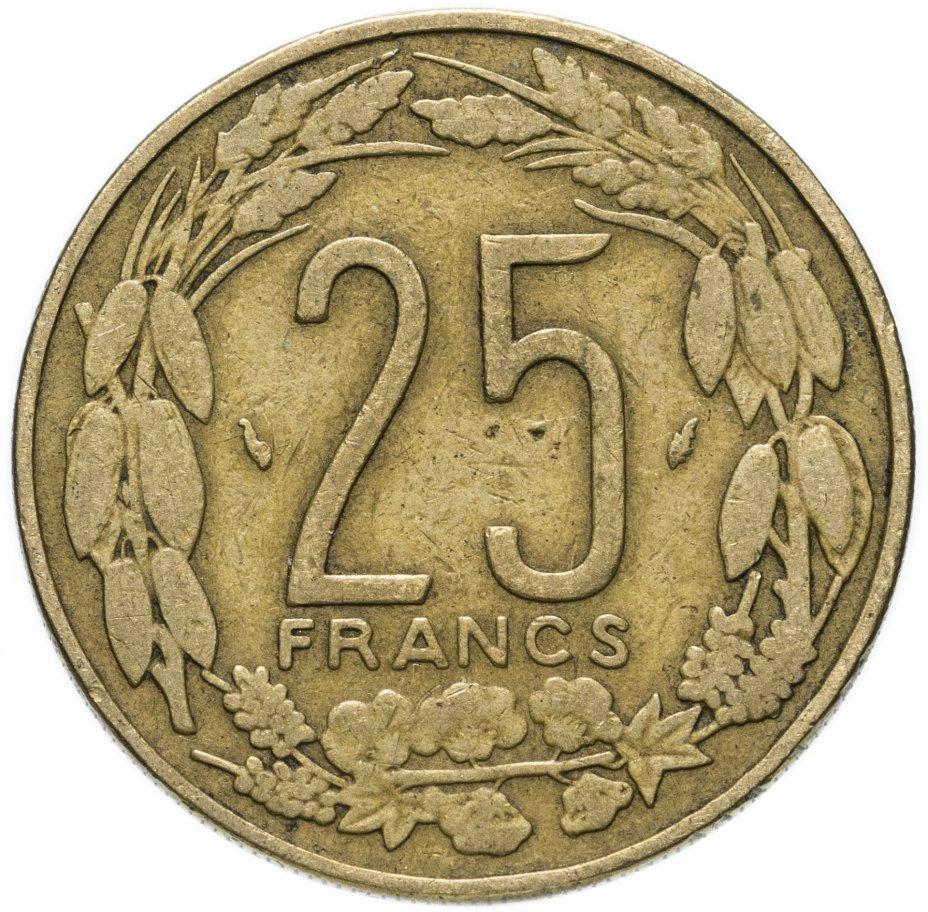 купить Центральная Африка (BEAC) 25 франков (francs) 1985