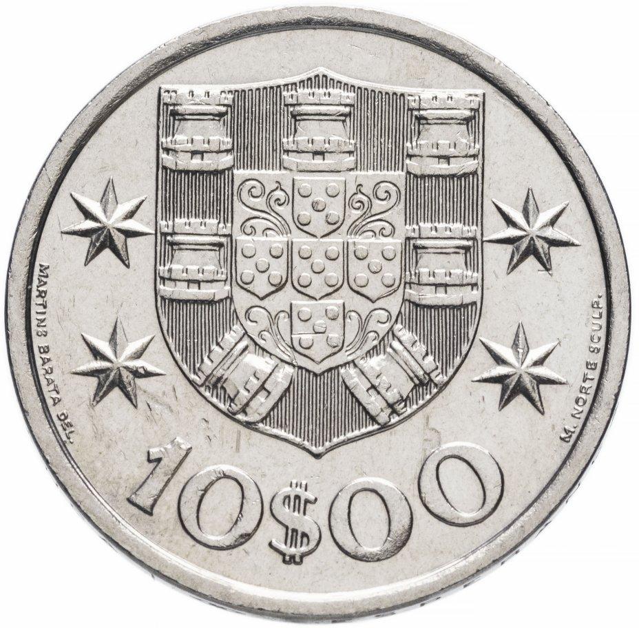 купить Португалия 10 эскудо (escudos)  1971-1974, случайная дата