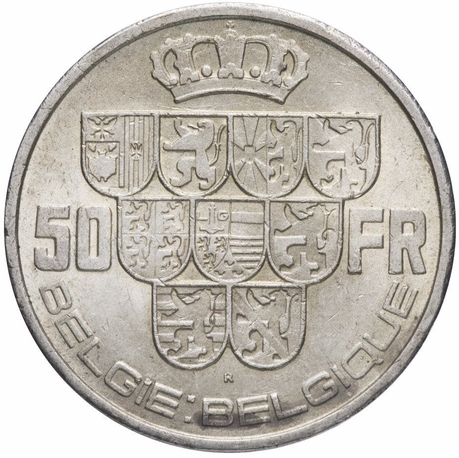 купить Бельгия 50 франков 1940