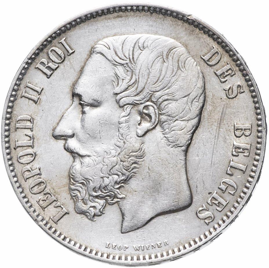 купить Бельгия 5 франков 1875