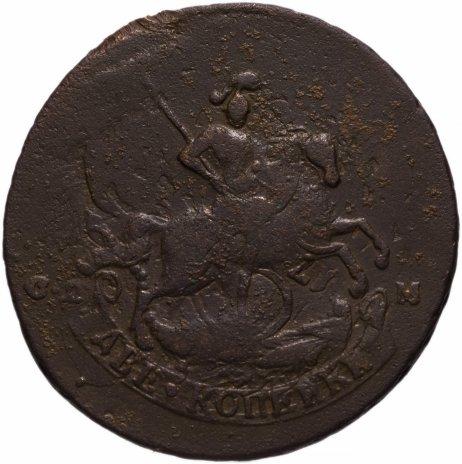 купить 2 копейки 1766 СПМ гурт сетчатый, перечекан из 4 копеек 1762
