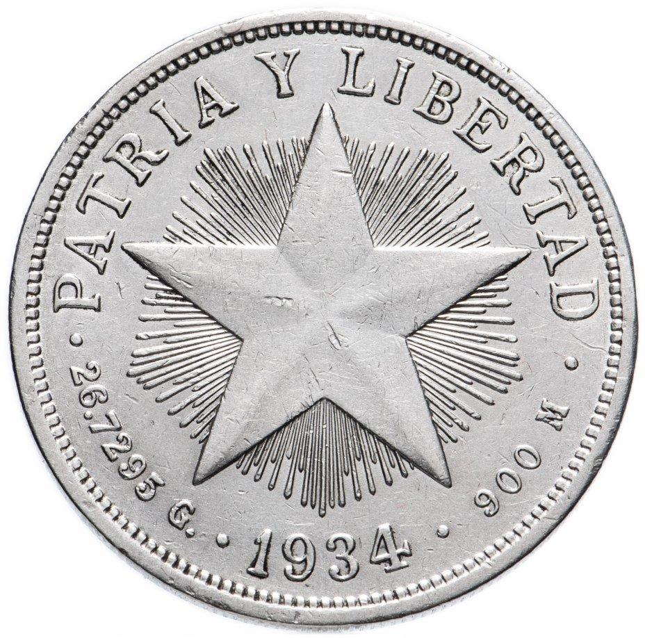 купить Куба 1 песо (peso) 1934