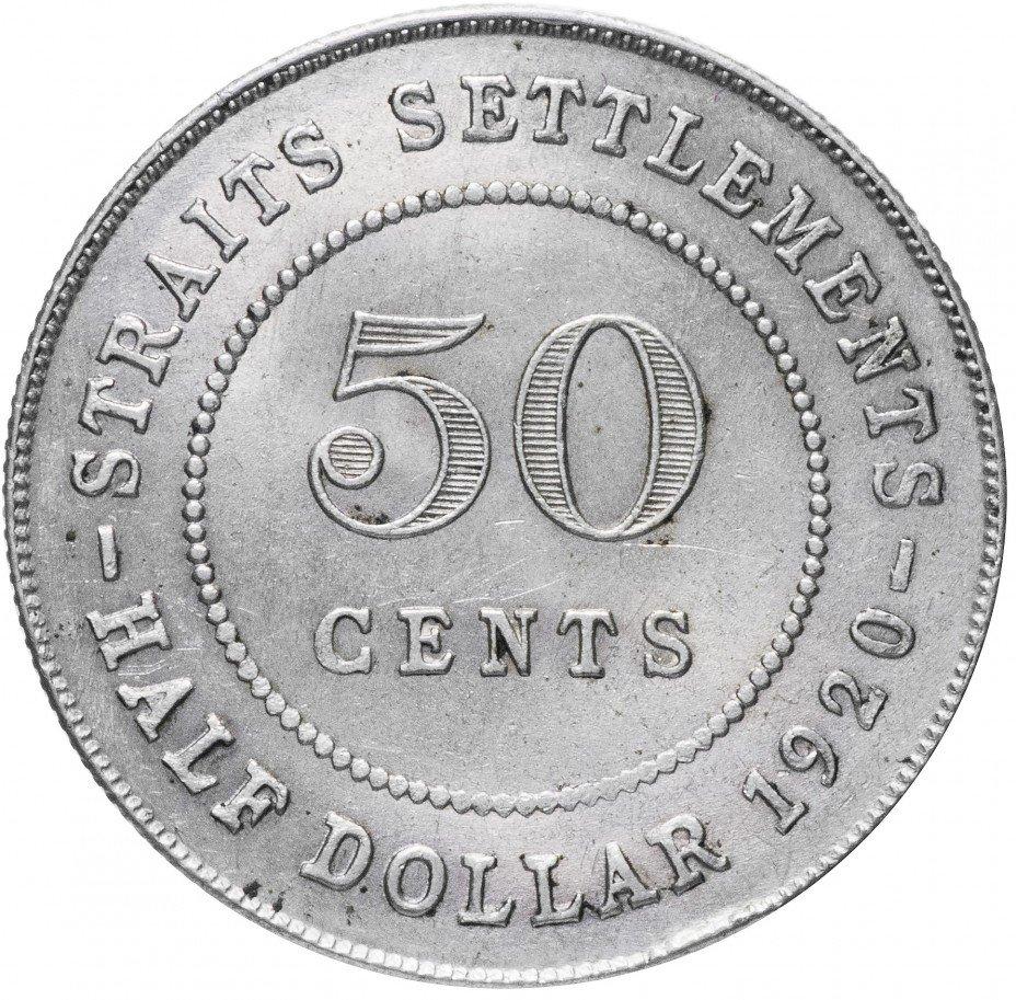 купить Стрейтс Сеттлментс 50 центов 1920