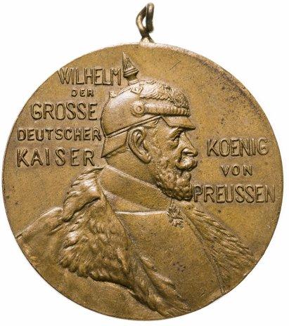 """купить Медаль """"Бранденбург-Пруссия, Вильгельм I"""""""