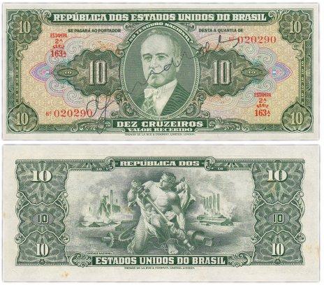купить Бразилия 10 крузейро 1950 (Pick 143)