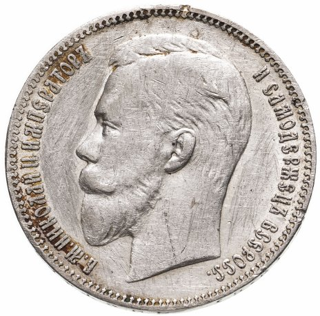 купить 1 рубль 1907 Э.Б