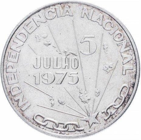 """купить Кабо-Верде 250 эскудо 1976 """"Первая годовщина независимости"""""""