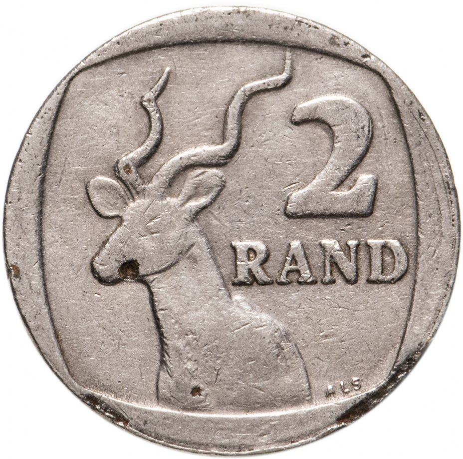 купить ЮАР 2 ранда (рэнда, rand) 1989-2000, случайная дата