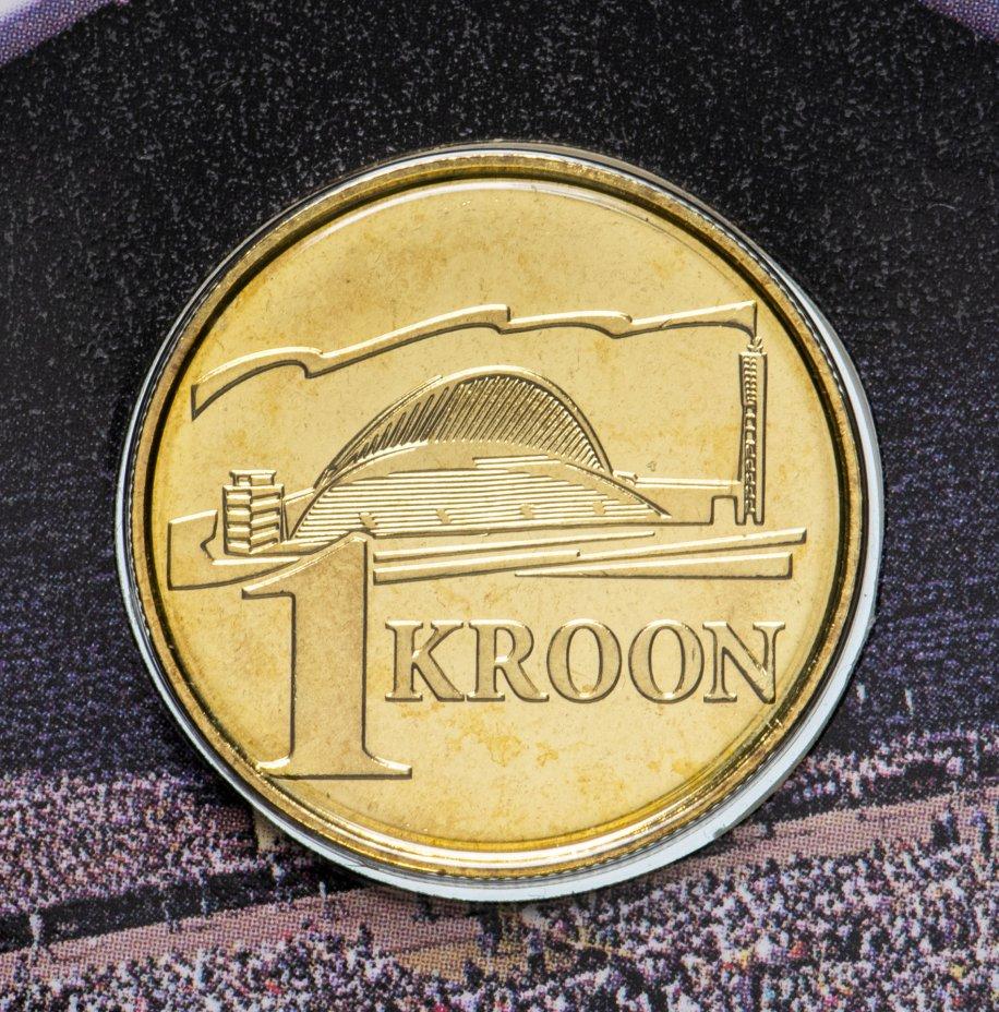 купить Эстония 1 крона 1999 год Фестиваль песни (Официальный буклет)