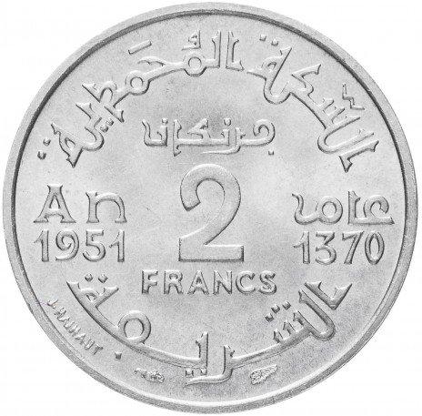 купить Марокко 2 франка 1951 (1370 год Хиджры)