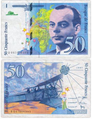 купить Франция 50 франков  1997 Saint-Exupery (Антуан де Сент-Экзюпери) Type (Pick 157Ad)