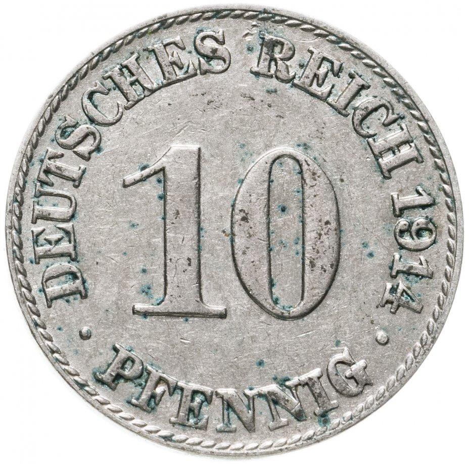 купить Германская Империя, Бавария 10 пфеннигов (pfennig) 1914 D