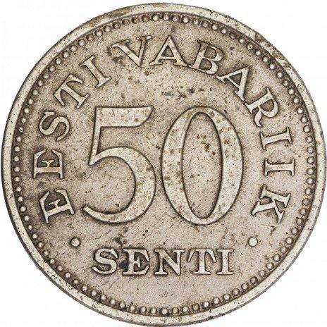 купить Эстония 50 сентов 1936