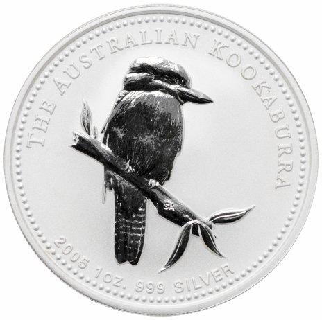 купить Австралия 1 доллар 2005 Кукабарра