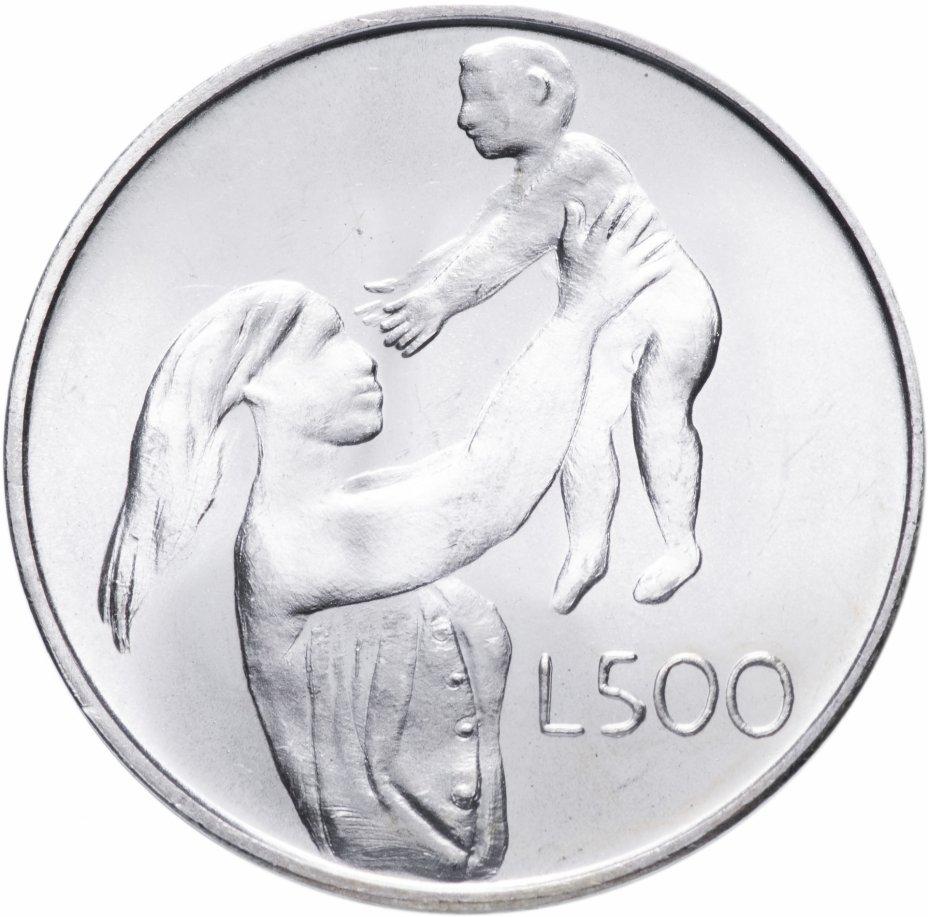 купить Сан-Марино 500 лир 1972