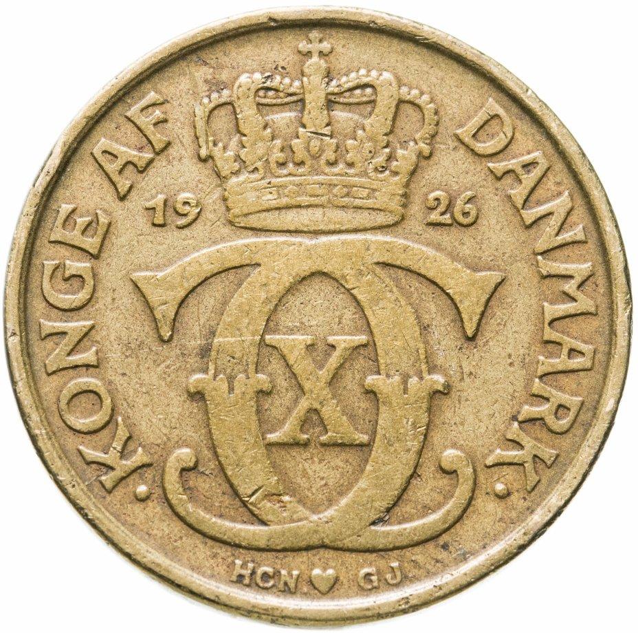 купить Дания 2 кроны 1926