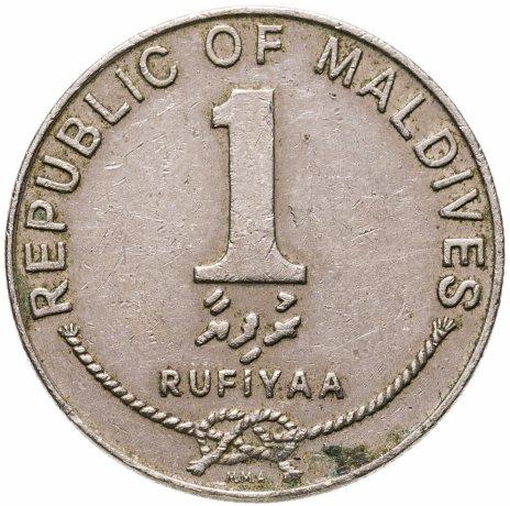 купить Мальдивы 1 руфия (rufiyaa) 1982