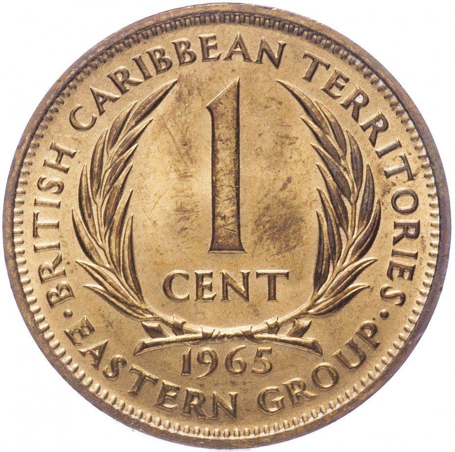 купить Британские Карибские Территории (Восточные Карибы) 1 цент 1965