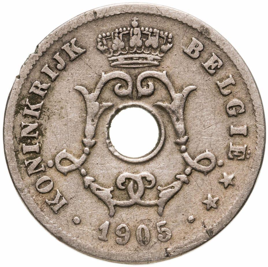 купить Бельгия 10 сантимов (centimes) 1905 Надпись на голландском - 'BELGIË'