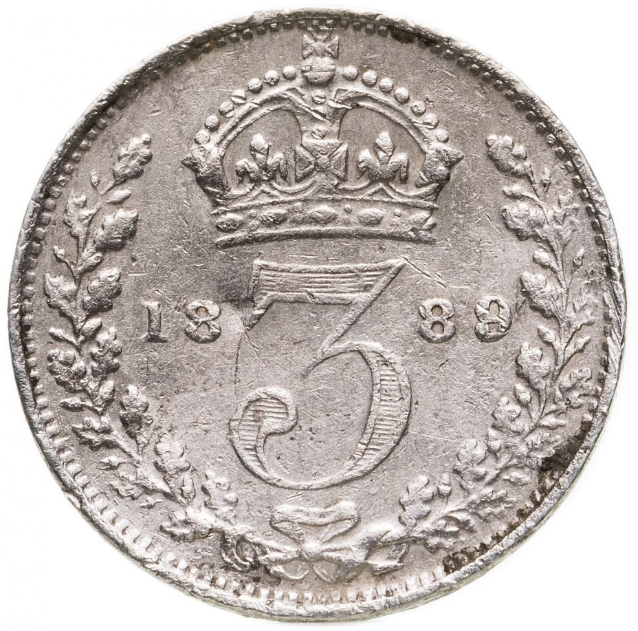купить Великобритания 3 пенса (pence) 1889