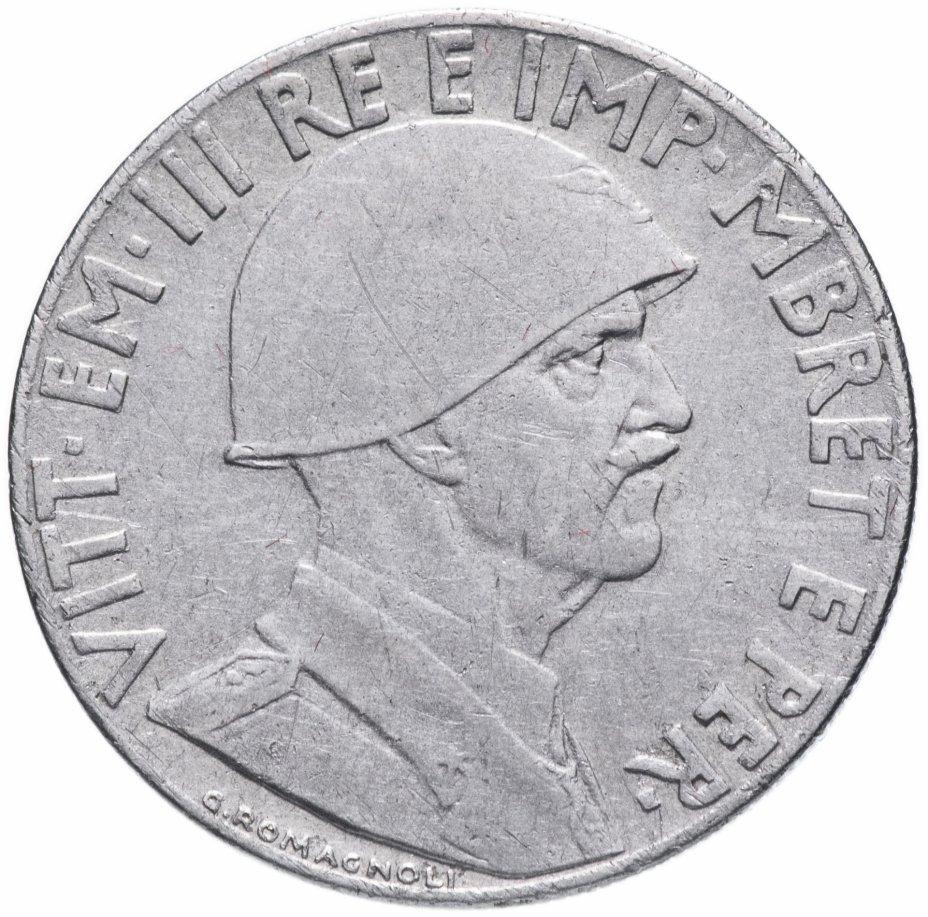 купить Албания 0,20 лека (lek) 1939 немагнитная