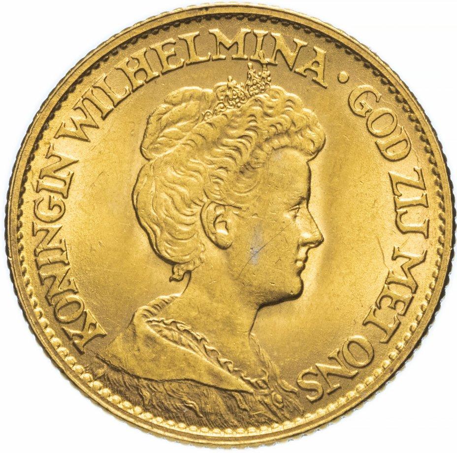 купить Нидерланды 10 гульденов 1912