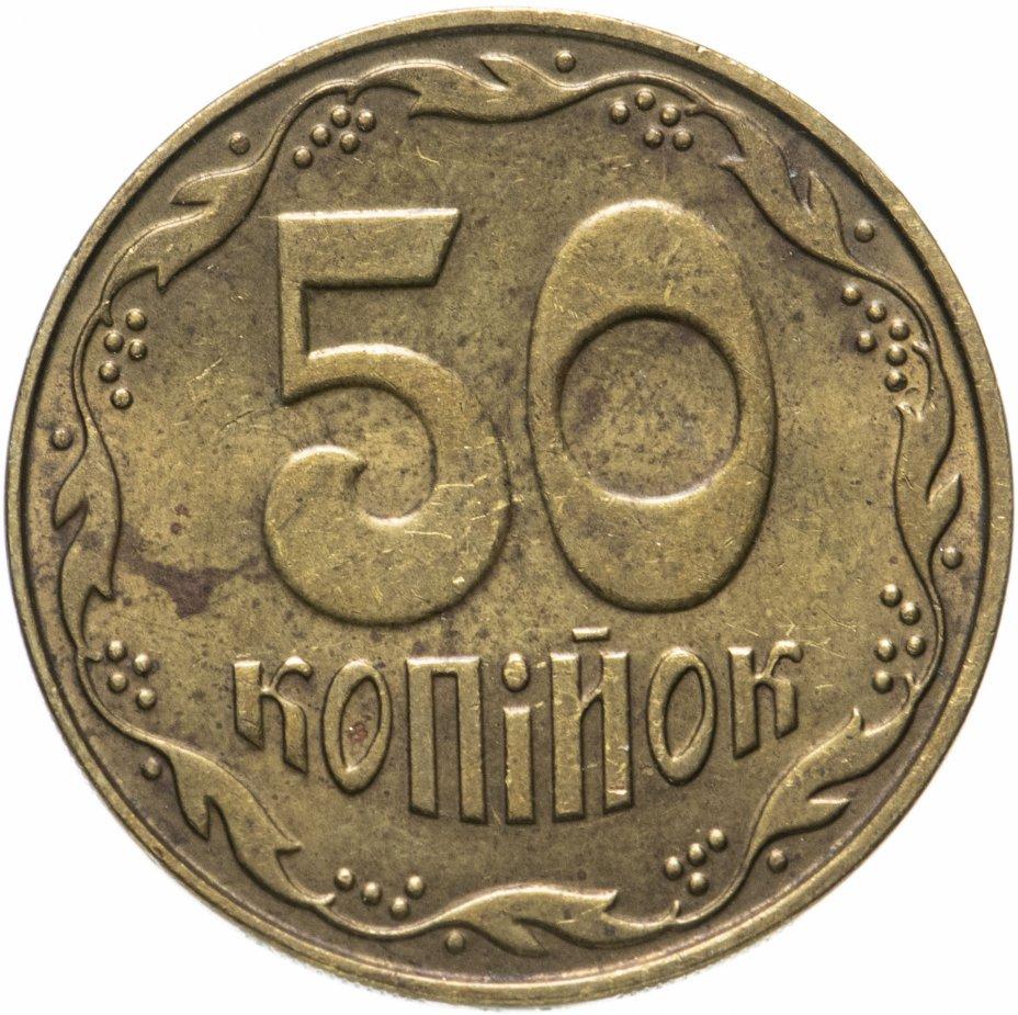 купить Украина 50 копеек 2013-2018 магнетик, случайная дата